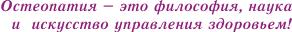 citation-22